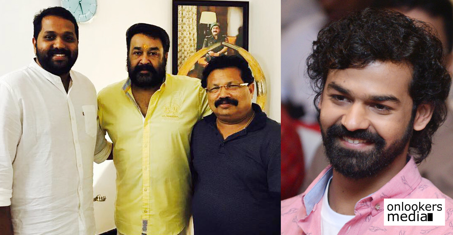 mohanlal,mohanlal's latest news,mohanlal's next movie,mohanlal's upcoming movie,lalettan's next movie,lalettan's latest news,mohanlal's upcoming movie news,mohanlal's 2018 movie,ramaleela movie director next,director arun gopy,arun gopy's next movie,arun gopy's upcoming movie,arun gopy's movie news,after pranav mohanlal movie arun gopy's next,mohanlal arun gopy movie news,tomichan mulakupadam,tomichan mulakupadam's latest news,after pulimurugan mohanlal tomichan mulakupadam movie,tomichan mulakupadam's upcoming movie,mohanlal arun gopy tomichan mulakupadam still,arun gopy's upcoming movie with mohanlal