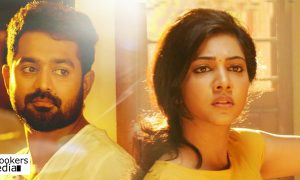 iblis malayalam movie,iblis new movie,asif ali,asif ali's next movie iblis,asif ali's movie news,iblis movie latest news,asif ali madonna sebastian new movie iblis,madonna sebastian's new movie,madonna sebastian's upcoming movie,madonna sebastian's next movie,asif ali's upcoming movie,asif ali's new movie,asif ali madonna sebastian movie stills