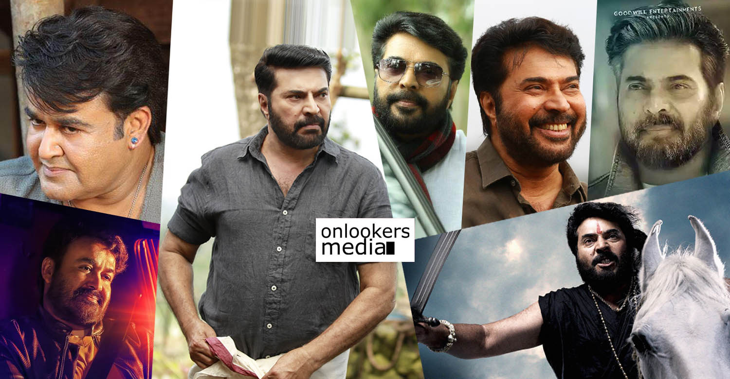 megastar mammootty,mammootty's upcoming movies,mammootty's upcoming releases,mammootty's 2018 movie,mohanlal,mohanlal's upcoming movies,mohanlal's 2018 movie,mohanlal's next release,mohanlal's movie news,mammootty's movie news,mammootty mohanlal's movie stills,mohanlal's upcoming releases,mammootty's next releases,mohanlal mammootty movie news,mammootty mohanlal's next release