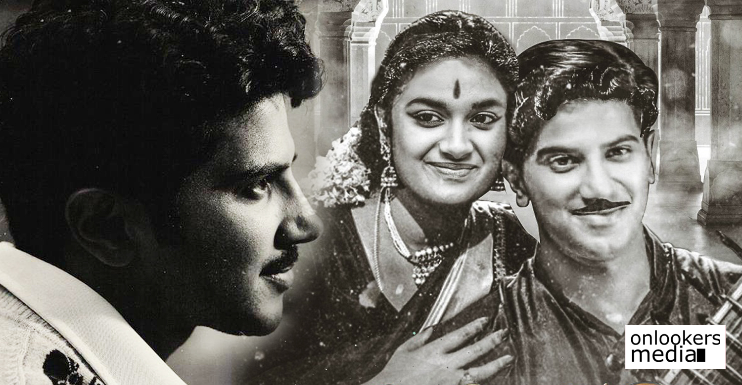 mahanati,mahanati movie,mahanati telugu movie,maghanati dulquer salmaan movie,mahanati movie poster,mahanati dulquer salmaan keerthi suresh movie,mahanati movie release date,dulquer salmaan's mahanati movie release date,keerthy suresh's mahanati movie release date,actress savitri's life story,dulquer salmaan's upcoming release,dulquer salmaan's next release,dulquer salmaan movie news,dulquer salmaan new telugu movie