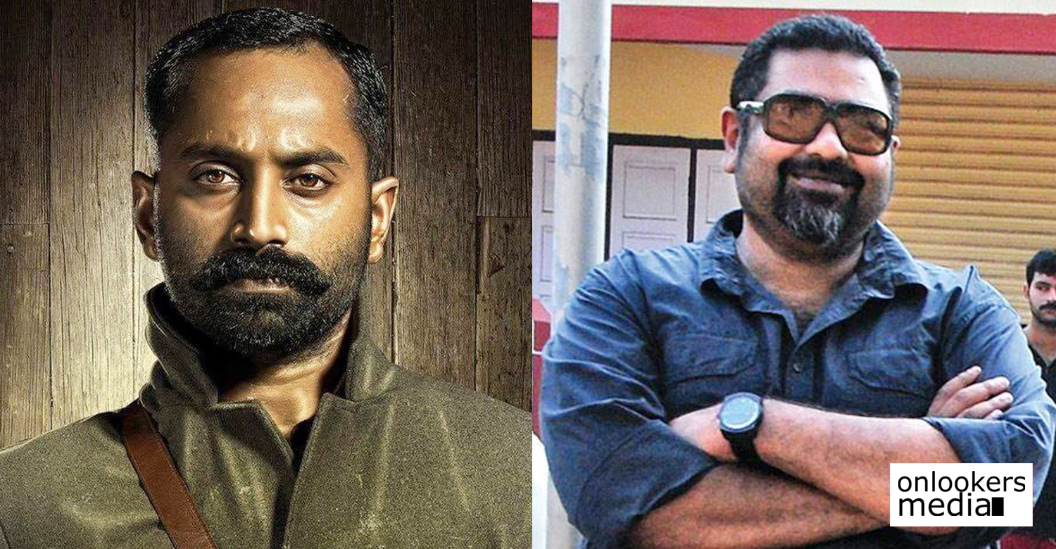 Fahadh Faasil , Fahadh Faasil's latest news, Fahadh Faasil's next movie,fahadh faasil's upcoming movie,fahadh faasil amal neerad movie,director amal neerad's next movie,amal neerad's movie news,amal neerad's upcoming movie,after iyobinte pusthakam amal neerad fahadh faasil movie,fahadh faasil director amal neerad new movie