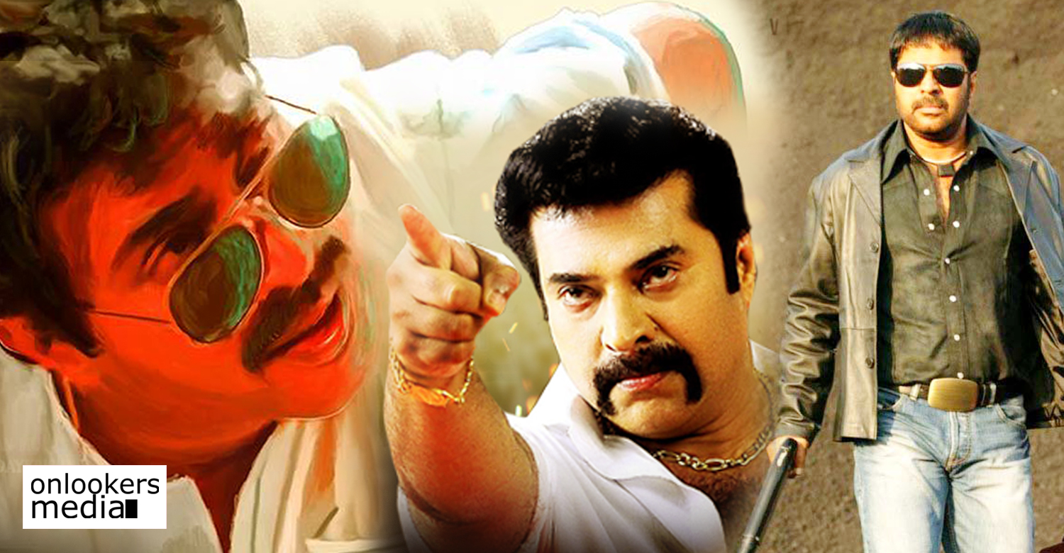 raja 2 movie,raja 2 malayalam movie,raja 2 mammootty movie, Pokkiri Raja movie second part,megaster mammootty,mammootty's latest news,mammootty movie news,kottayam kunjachan movie second part,kottayam kunjachan 2 movie,mammootty's 2018 movies,big b movie second part,bilal mammootty movie,raja 2 mammootty's upcoming movie,bilal mammootty's upcoming movie,kottayam kunjachan mammootty's upcoming movie