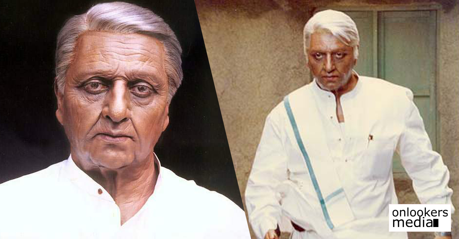 indian 2,indian 2 movie,indian 2 tamil movie,indian 2 kamal haasan's movie,indian 2 movie latest news,indian 2 movie recent news,kamal haasan's new movie,kamal haasan movie news,kamal haasan's next movie,director shankar,shankar's upcoming movie indian 2,kamal haasan shankar movie,after 2.0 shankar's next,indian 2 movie shooting dates