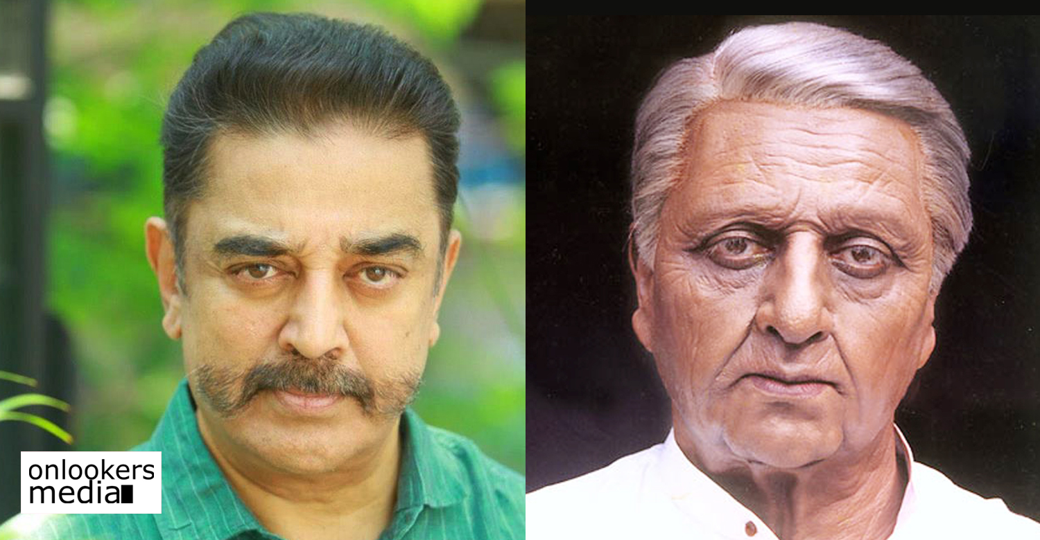 indian 2,indian 2 tamil movie,indian 2 movie,indian 2 kamal haasan's movie,kamal haasan's indian 2 look,kamal haasan shankar's new movie,shankar's new movie indian 2 kamal haasan's look,kamal haasan's upcoming movie look,kamal haasan's indian 2 movie look,kamal haasan's latest still