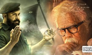 Kammara Sambhavam malayalam movie,Kammara Sambhavam movie latest news,Kammara Sambhavam movie poster,Kammara Sambhavam dileep new movie,Kammara Sambhavam movie dileep stills,dileep's latest news,dileep,dileep's upcoming movie,dileep's new movie,Kammara Sambhavam movie shooting reports,Kammara Sambhavam movie final shedule details