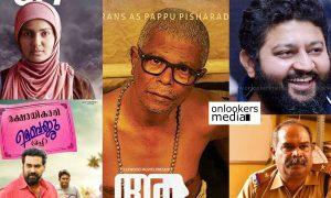 kerala state award 2017,kerala state awards 2017 winners list,malayalm films latest news,indrans,indrans latest news,director lijo jose pellissery,lijo jose pellissery's latest news,actress parvathy,parvathy's latest news,kerala state film award 2017 best actor,kerala state film awards 2017 best director,kerala state film awards best actor female,kerala state film awards 2017 best second actor,alencier ley lopez,alencier ley lopez latest news