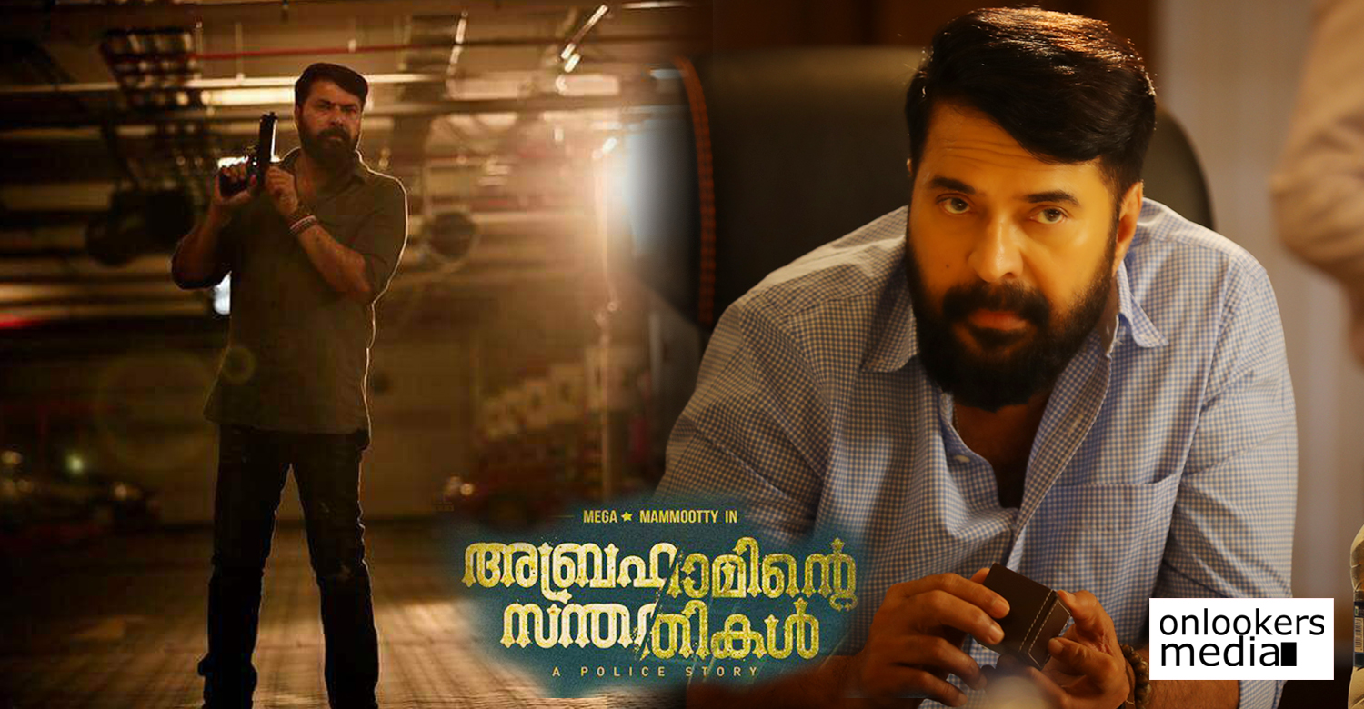 abrahaminte santhathikal,abrahaminte santhathikal movie,abrahaminte santhathikal mammootty's new movie,abrahaminte santhathikal movie latest news,mammootty's movie news,mammootty's latest news,mammootty's next movie,abrahaminte santhathikal movie recent news,mammootty's next police story,mammootty's upcoming movie news,abrahaminte santhathikal movie shooting dates