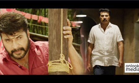 parole malayalam movie,parole movie teaser,parole new movie,mammootty,mammootty new movie parole,mammootty new movie parole teaser,mammootty's new movie teaser,parole movie stills,parole movie mammootty stills,parole movie poster,mammootty's upcoming movie parole,mammootty's latest news,mammootty's next movie