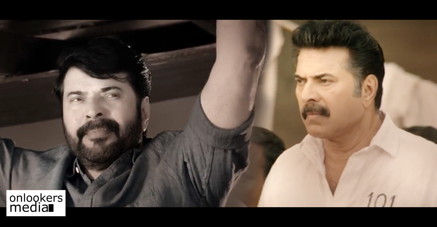 parole,parole movie,parole malayalam movie,parole new malayalam movie,parole movie trailer,parole mammootty's new movie,mammootty's parole movie trailer,mammootty's new movie,mammootty's upcoming movie,parole movie poster,parole movie still,parole movie mammootty's still,parole movie latest news,mammootty's movie news,parole movie official trailer,megastar mammootty,megastar mammootty's new movie parole