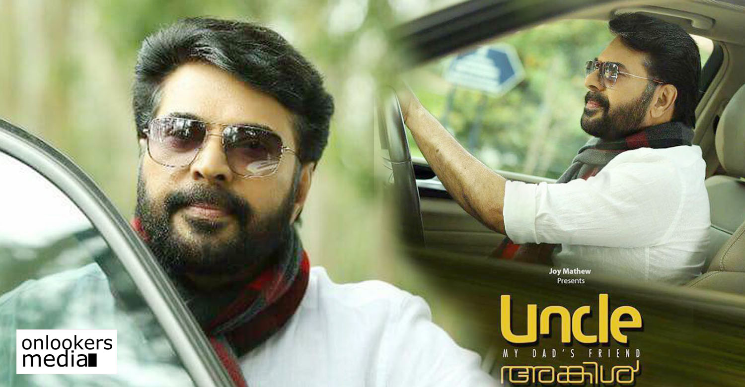 uncle,uncle movie,uncle malayalam movie,uncle movie latest news,mammootty's new movie uncle,mammootty's movie news,uncle movie poster,uncle movie mammootty's image,uncle mammootty's next movie,mammootty's uncle movie news,uncle movie first look news