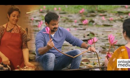 edanpoove video song,kuttanadan marpappa malayalam movie,kuttanadan marpappa movie song,kuttanadan marapappa movie latest song,edanpoove kuttanadan marpappa movie video song,kunchako boban new malayalam movie kuttanadan marpappa,kuttanadan marpappa movie latest news,kuttanadan marpappa kunchako boban's edanpoove song,kunchako boban's new movie song, Shanthi Krishna, Shanthi Krishna new movie song,edanpoove Shanthi Krishna song, Shanthi Krishna's latest news, Shanthi Krishna's kuttanadan marpappa movie song,music director rahul raj,rahul raj songs,rahul raj latest movie song,actress Shanthi Krishna new movie song