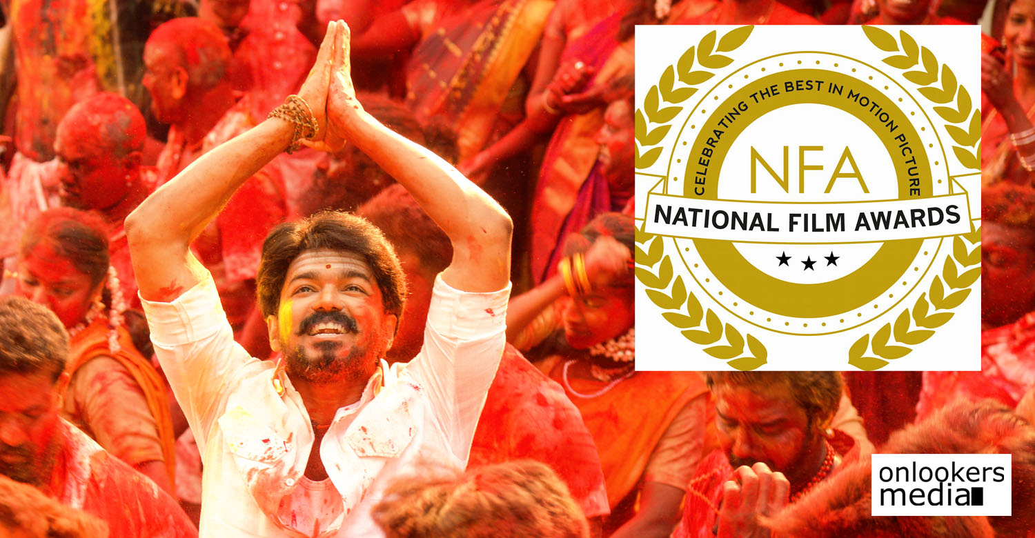 mersal,mersal tamil movie,mersal movie latest news,vijay's movie news,mersal vijay's last movie,national film awards uk,national film awards uk best foreign film,nfa uk mersal best foreign language film,vijays mersal best foreign language film at nfa uk,national film awards best foreign language film,atlee movie mersal best foreign language film at nfa uk,