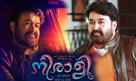 Neerali malayalam movie,neerali new movie,neerali movie latest news,neerali movie teaser release date,mohanlal,mohanlal neerali movie stills,neerali movie poster,neerali movie stills,mohanlal's new movie neerali,mohanlal's neerali movie teaser release date,mohanlal's latest movie stills,