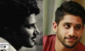 mahanati telugu movie,mahanati new movie,mahanati movie latest news,actor naga chaitanya,naga chaitanya's latest news,naga chaitanya in mahanati movie,naga chaitanya's upcoming movie,naga chaitanya's new movie,dulquer salmaan naga chitanya movie,dulquer salmaan,dulquer salmaan's latest news,dulquer salmaan's debut telugu movie,mahanati dulquer salmaan new telugu movie,dulquer salmaan's movie news
