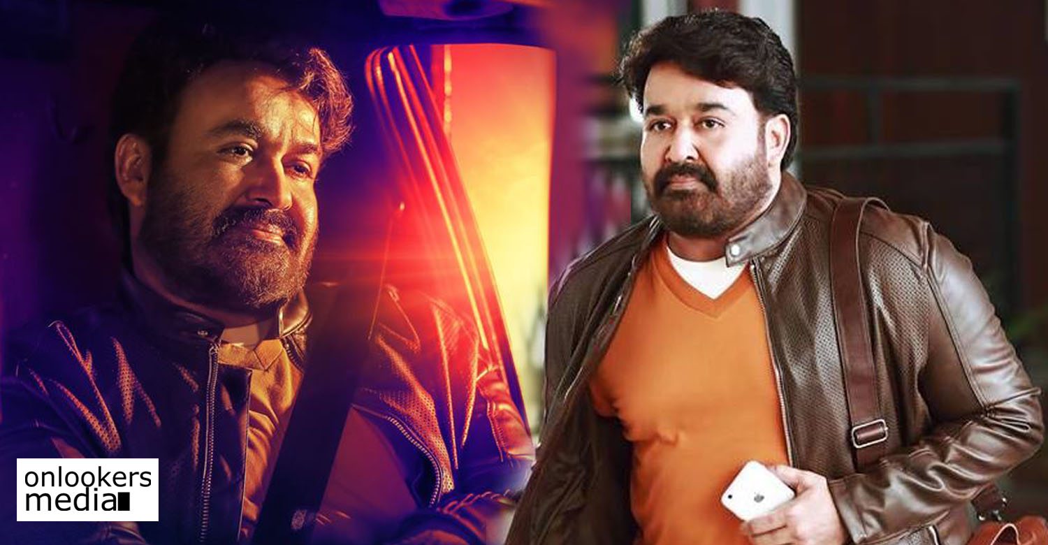 neerali,neerali movie,neerali mohanlal's movie,neerali movie poster,neerali movie latest news,mohanlal's upcoming movie,neerali movie news,mohanlal movie news,neerali movie satellite rights details,mohanlal's upcoming movie neerali,neerali movie satellite rights news