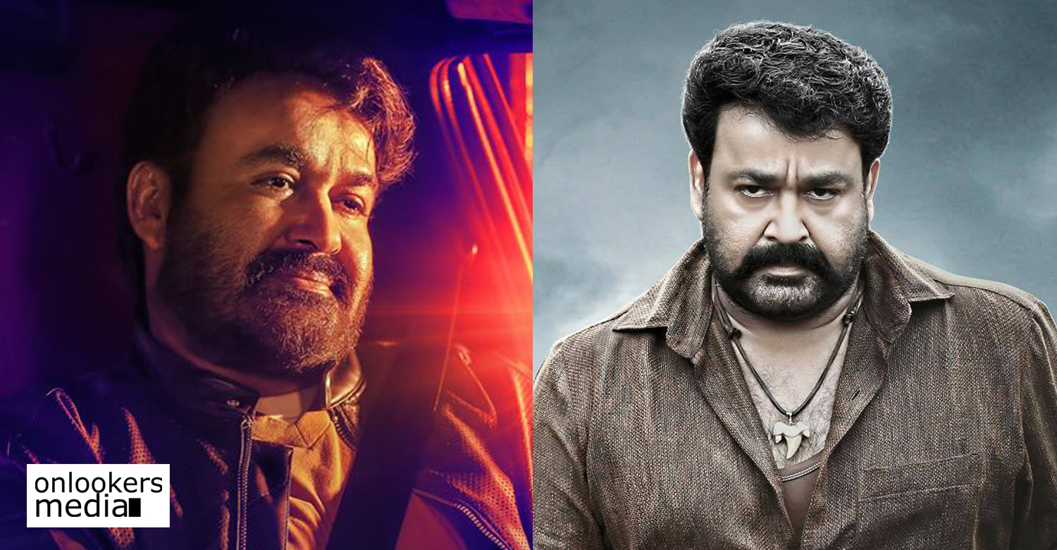 neerali movie,neerali movie latest news,mohanlal's neerali movie recent news,mohanlal's upcoming movie neerali,mohanlal's latest news,