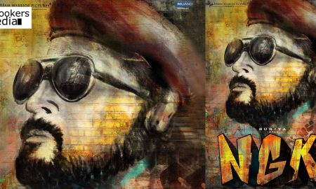 NGK new tamil movie,NGK suriya new tamil movie,NGK tamil movie,NGK movie poster,NGK movie suriya first look poster,NGK suriya movie,suriya 36 Movie NGK poster,suriya's next movie,suriya upcoming movie,director selvaragavan's next,director selvaraghavan suriya new movie,suriya's latest news,suriya 36 movie latest news