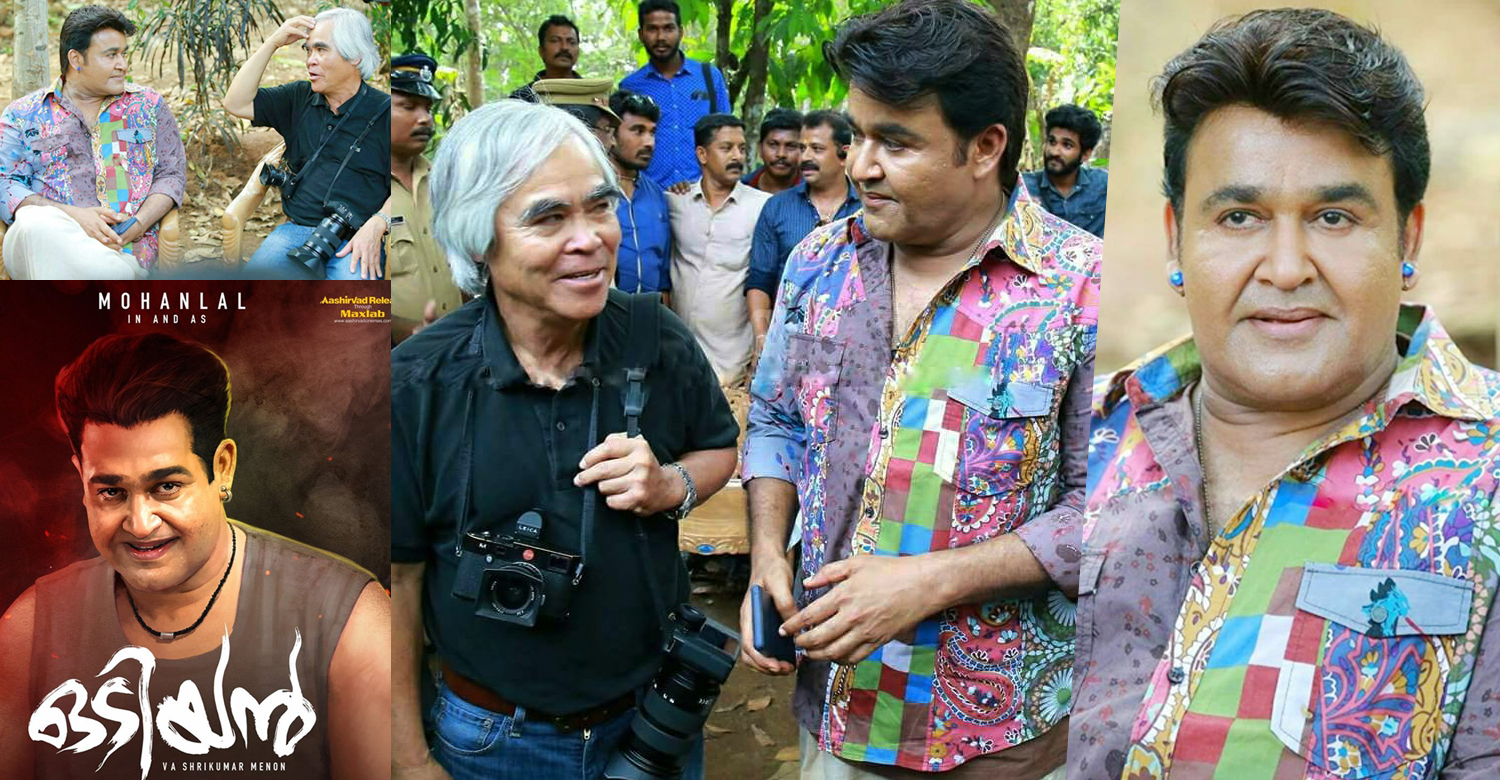 odiyan,odiyan movie latest news,odiyan mohanlal movie,odiyan movie location stills,photographer nick ut in odiyan location,mohanlal nick ut stills, photographer Nick Ut, photographer Nick Ut's latest news,odiyan movie latest location stills,lalettan with photographer nick ut,mohanlal nick ut photos,mohanlal's latest news,odiyan movie news,nick ut visit odiyan location photos,mohanlal news,mohanlal's latest odiyan stills