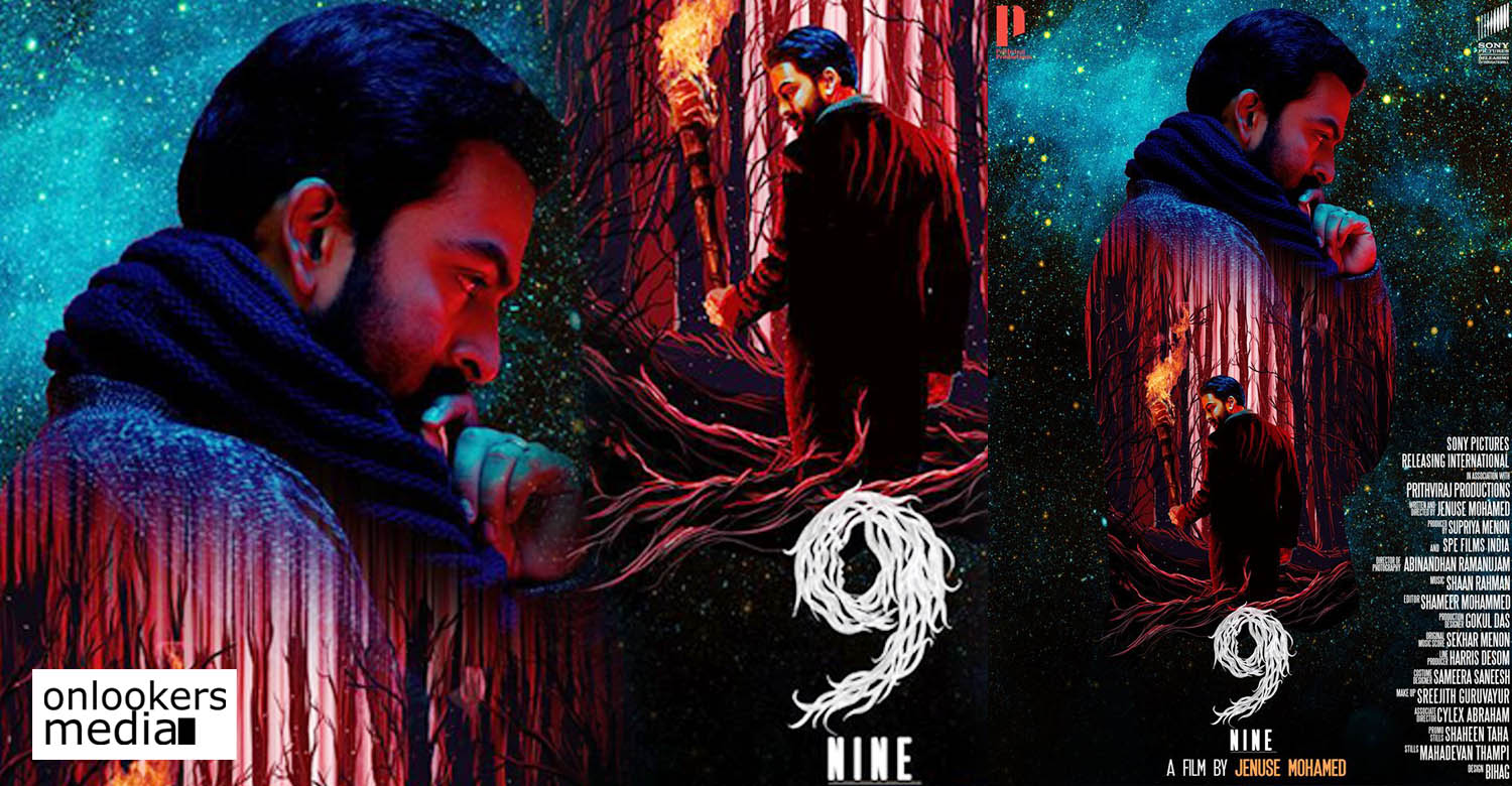 nine,nine movie,nine prithviraj's new movie,nine movie first look poster,prithviraj productions debut movie nine,9 movie prithviraj's getup,prithviraj production sony picture international productions new movie,prithviraj Jenuse mohamed's new movie,prithviraj's latest news,9 movie poster,9: Prithviraj Productions and Sony Pictures International Productions join hands for a sci-fi film