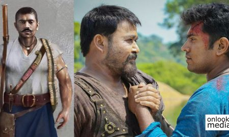 kayamkulam kochunni malayalam movie,kayamkulam kochunni new movie,kayamkulam kochunni movie latest news,kayamkulam kochunni movie final schedule news,kayamkulam kochunni movie location reports,kayamkulam kochunni movie shooting dates,nivin pauly's new movie,mohanlal nivin pauly movie,mohanlal movie kayamkulam kochunni,kayamkulam kochunni mohanlal nivin pauly stills