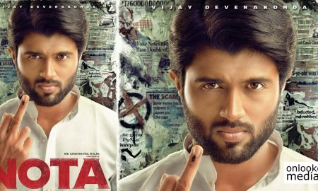 nota tamil movie,nota new movie,nota movie poster,nota movie first look poster,nota movie latest news,nota tamil movie recent news,nota arjun reddy fame vijay deverkonda movie,Arjun Reddy fame Vijay Deverakonda's debut Tamil film, Vijay Deverakonda's new tamil movie, Vijay Deverakonda's upcoming tamil movie, Vijay Deverakonda's nota movie poster, Vijay Deverakonda's nota movie first look, Vijay Deverakonda's new tamil movie stills, Vijay Deverakonda's movie stills, Vijay Deverakonda's latest news, Vijay Deverakonda's nota movie image