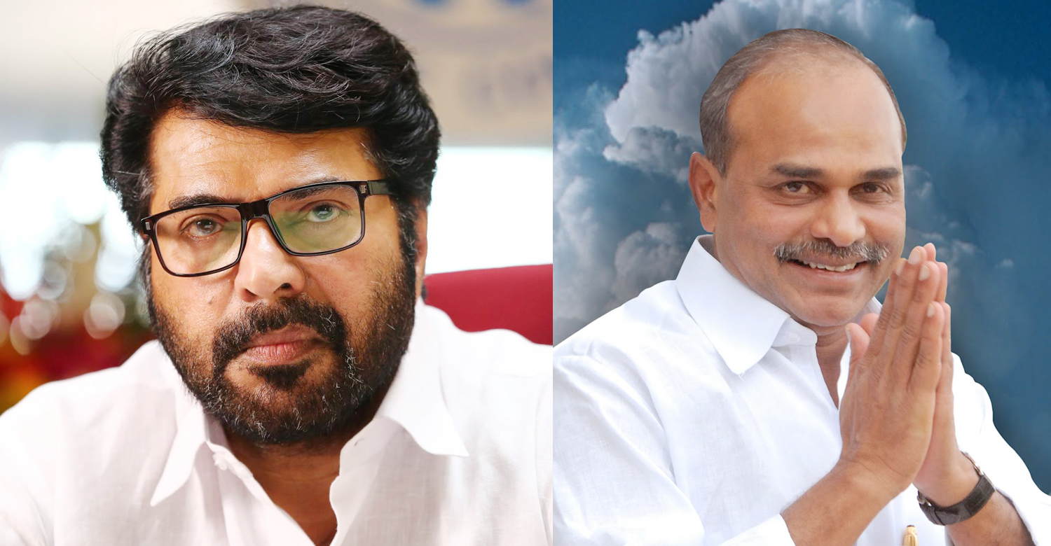 yatra,yatra telugu movie,yatra mammootty's new telugu movie,ys rajasekhara reddy,ys rajasekhara reddy's life story,mammootty as ys rajasekhara reddy,ys rajasekhara reddy's biopic yatra movie,yatra movie latest news,mammootty's latest news,mammootty movie news,mammootty's upcoming movie,mammootty's new telugu movie