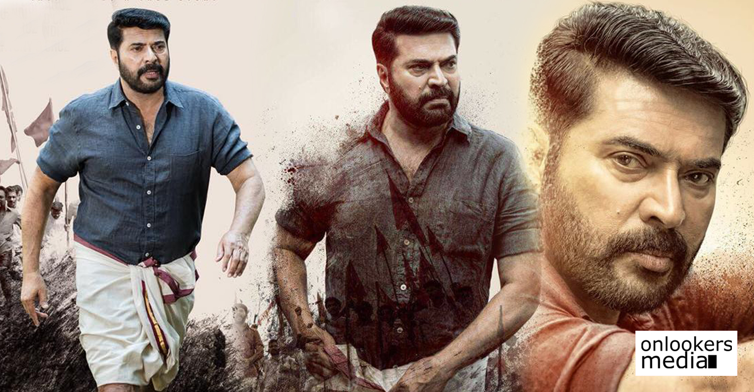 parole movie,parole,parole new movie,parole mammootty's movie,parole movie release date,parole movie latest news,parole movie official release date,megastar mammootty,mammootty's next release,mammootty's upcoming release,mammootty's new movie,mammootty's latest news,parole movie poster,parole movie still,mammootty's parole movie stills