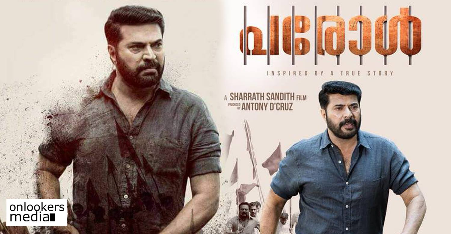 parole malayalam movie,parole mammootty new movie,parole movie latest news,mammootty new movie,parole movie poster,parole movie stills,mammootty's upcoming movie,mammootty's parole movie teaser release date,parole movie mammootty stills