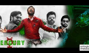 mercury new tamil movie,mercury movie official teaser,prabhudeva new movie mercury,prabhudeva new movie teaser,mercury movie poster,karthick subbaraj movie teaser,mercury karthick subbaraj new movie