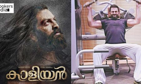kaaliyan malayalam movie,kaaliyan new movie,kaaliyan movie latest news,prithviraj,prithviraj's latest news,prithviraj new movie kaaliyan,prithviraj's recent news,kaaliyan movie,prithviraj's next movie,prithviraj's upcoming big buget movie,prithviraj's upcoming mega project,prithviraj's next project,kaaliyan