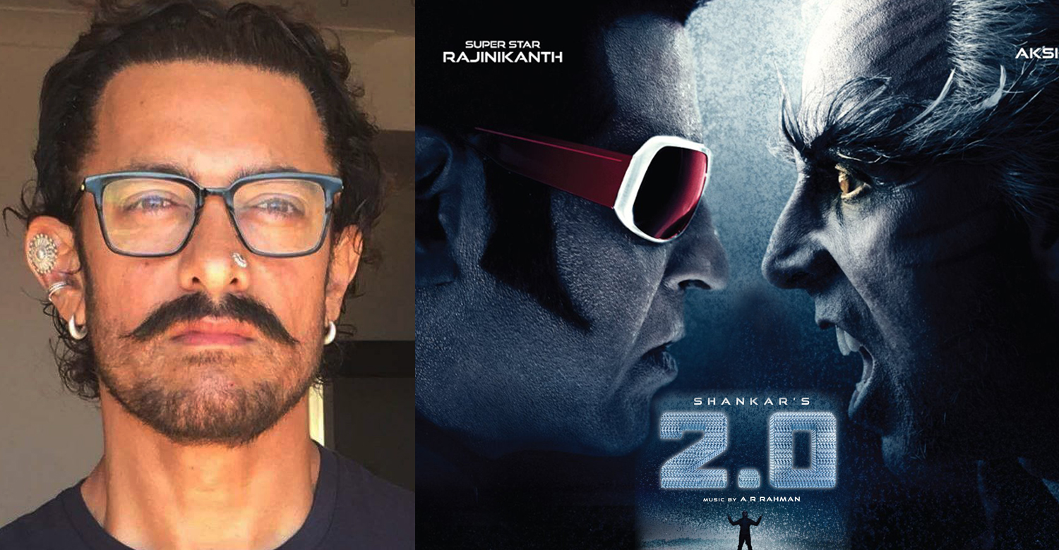 2.0 movie,2.0 movie latest news,aamir khan about 2.0 movie,2.0 rajinikanth new movie,2.0 superstar rajinikanth movie news,rajinikanth's latest news,thungs of hindostan movie,thungs of hindostan movie latest news,thungs of hindostan aamir khan movie,aamir khan's latest news,aamir khan about rajinikanth's new movie 2.0
