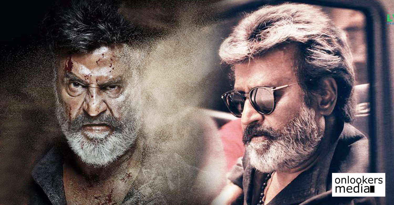 kaala,kaala movie,kaala movie latest news,kaala movie release date,kaala movie releasing news,kaala movie poster,kaala superstar rajinikanth movie,superstar rajinikanth new movie,rajinikanth's movie news,rajinikanth's next release