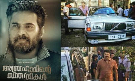 Abrahaminte Santhathikal malayalam movie,Abrahaminte Santhathikal movie latest report,Abrahaminte Santhathikal movie latest news,Abrahaminte Santhathikal mammootty new movie,mammootty,megastar mammootty new movie Abrahaminte Santhathikal,Abrahaminte Santhathikal movie location stills,Abrahaminte Santhathikal movie stills,mammootty's new movie,mammootty's movie latest report,mammootty's upcoming movie Abrahaminte Santhathikal