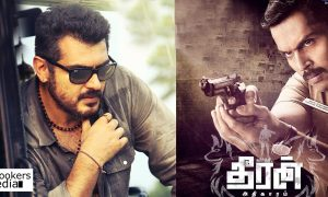 actor ajith,thala ajith's next movie,thala 59 movie latest news,thala 59 movie director,theeran adhigaaram ondru director latest news,director h Vinoth,director h vinoth's next movie,thala ajith h vinoth movie,thala ajith's upcoming movie news,thala ajith's recent movie news,