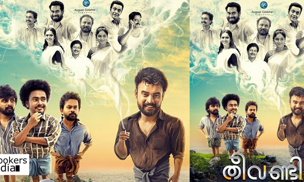 dulquer salmaan unveils the first look of tovinos theevandi