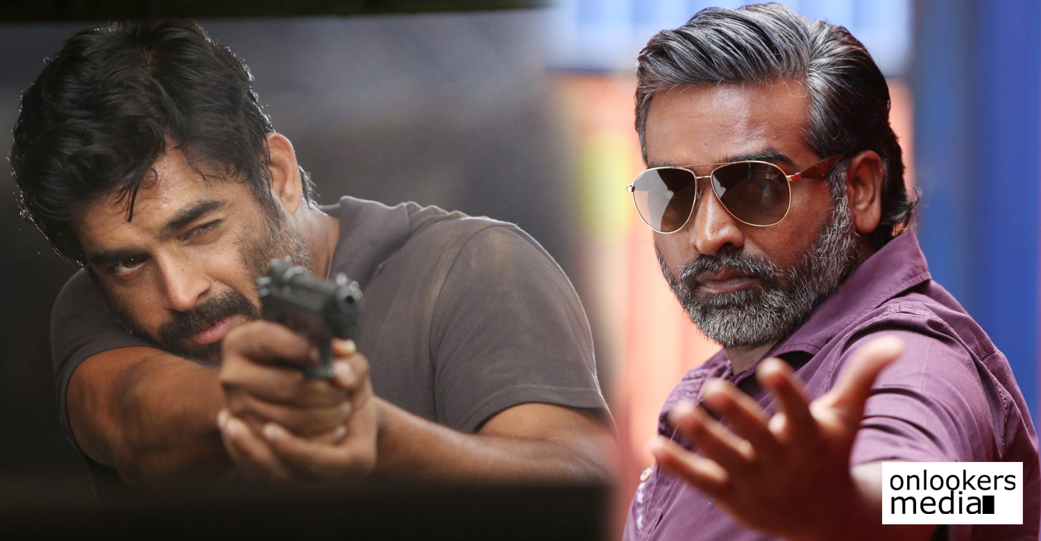vikram vedha movie,vikram vedha movie hindi remake,vikram vedha movie latest news,vikram vedha movie hindi remake director,vikram vedha movie poster,vikram vedha movie still,madhavan vijay sethupathi vikram vedha movie hindi remake,vikram vedha movie hindi remake cast details,director pushkar-gayathri,pushkar-gayathri latest news,vikram vedha hindi remake news