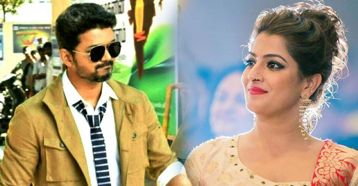 Actress Varalaxmi sarathkumar,varalaxmi sarathkumar's latest news,varalaxmi sarathkumar's recent news,actor sarathkumar's daughter varalaxmi's latest news,actress varalaxmi sarath kumar about actor vijay,thalapathy 62 movie latest news,vijay 62 movie latest news,actor vijay,vijay's latest news,vijay's latest movie news,vijay varalaxmi sarathkumar movie news,vijay 62 movie location stills,vijay 62 movie latest still,vijay varalaxmi sarathkumar photos,vijay new movie,thalapathy vijay's latest news,varalaxmi sarathkumar about thalapathy vijay,vijay varalaxmi sarathkumar thalapathy 62