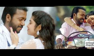 vikadakumaran malayalam movie,vikadakumaran movie song,vikadakumaran vishnu unnikrishnan dharmajan new movie,vikadakumara vishnu unnikrishnan movie,vishnu unnikrishnan new movie song,vishnu unnikrishnan dharmajan new movie song,dharmajan new movie song,music director rahul raj,rahul raj vikadakumaran movie song,rahul raj's new movie song,rahul raj's latest movie song,vineeth sreenivasan,vikadakumaran vineeth sreenivasan song,vineeth sreenivasan new movie song,rahul raj vineeth sreenivasan song