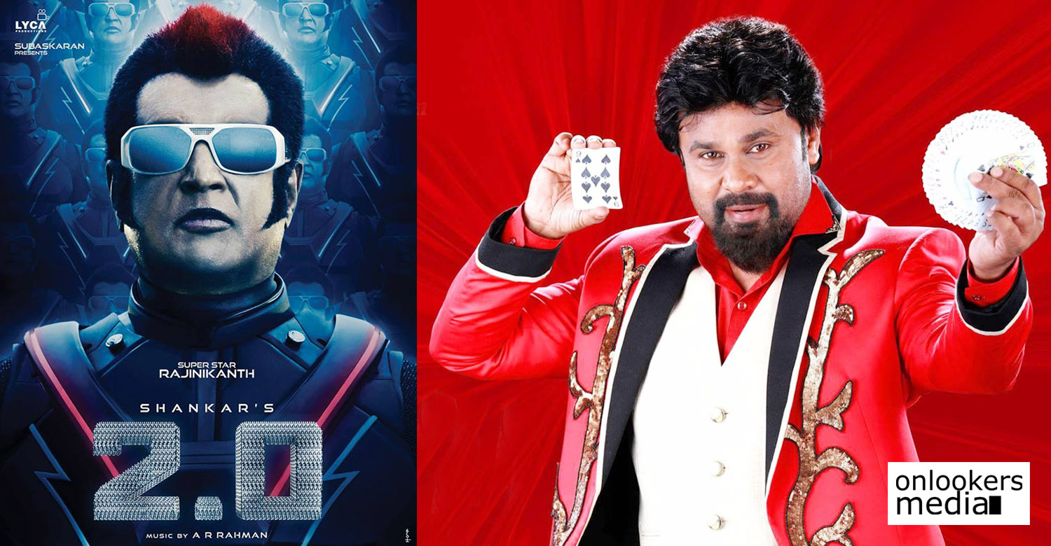 professor dinkan,professor dinkan malayalam movie,professor dinkan movie latest news,professor dinkan movie news,professor dinkan dileep new movie,dileep's movie news,actor dileep's upcoming movie news,2.0's 3d team work in dileep's professor dinkan movie,