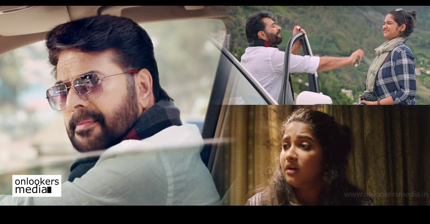 Mammootty Uncle trailer ,mammootty new movie trailer ,mammootty joy mathew movie trailer ,joy mathew new movie trailer, uncle trailer;
