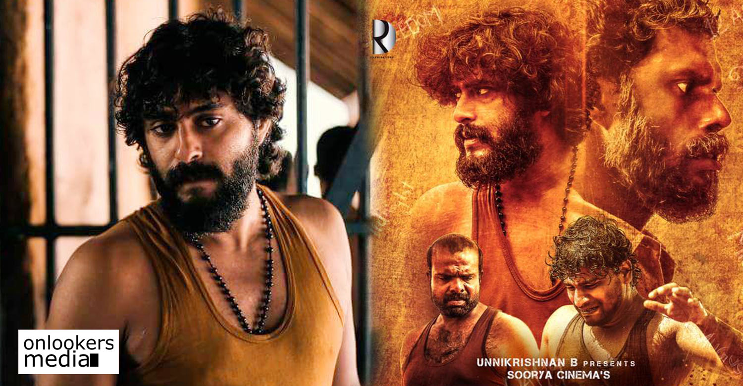 swathanthryam ardharathriyil, swathanthryam ardharathriyil movie, swathanthryam ardharathriyil movie latest news, swathanthryam ardharathriyil antony varghese new movie, swathanthryam ardharathriyil movie poster, swathanthryam ardharathriyil movie photos, swathanthryam ardharathriyil still images, swathanthryam ardharathriyil movie kerala boxoffice report,swathanthryam ardharathriyil hit or flop