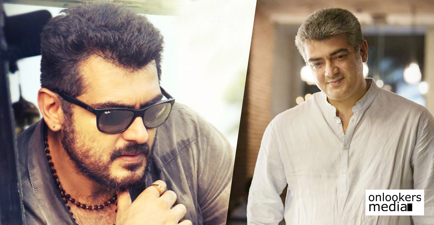 viswasam movie,viswasam tamil movie,viswasam new tamil movie,viswasam ajith's new movie,viswasam movie ajith's look,ajith's new look in viswasam movie,thala ajith in viswasam movie,thala ajith's new look for viswasam movie,ajith's new project,ajith's movie news