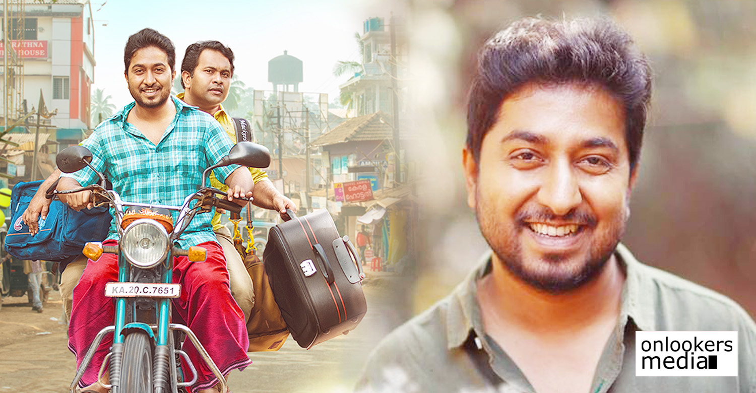 aravindante athidhikal,aravindante athidhikal malayalam movie,aravindante athidhikal movie,aravindante athidhikal malayalam movie release date,aravindante athidhikal vineeth sreenivasan's movie,aravindante athidhikal movie news,aravindante athidhikal movie latest news,vineeth sreenivasan's new malayalam movie aravindante athidhikal,aravindante athidhikal movie poster,sreenivasan vineeth sreenivasan aravindante athidhikal movie release date