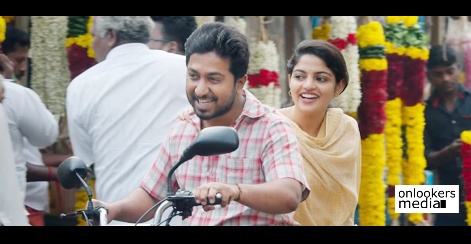 aravindante a thidhikal ,aravindante a thidhikal movie latest song,rasathi aravindante a thidhikal movie song,vineeth sreenivasan's new movie aravindante athidhikal movie song,vineeth sreenivasan's new movie song,vineet sreenivasan shaan rahman's new movie song ,shaan rahman's aravindante athidhikal movie song