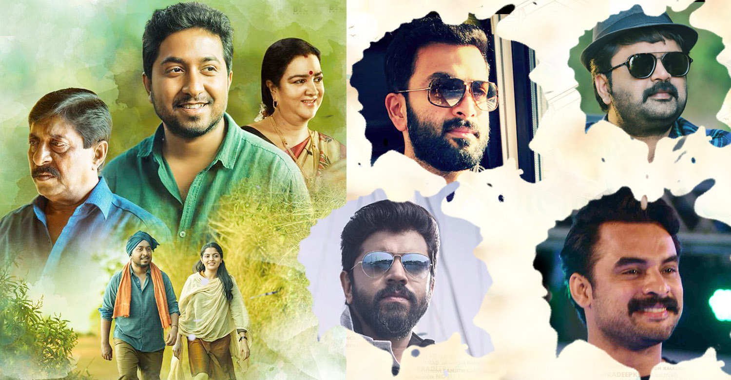 aravindante athidhikal malayalam movie,aravindante athidhikal movie,aravindante athidhikal movie latest news,aravindante athidhikal movie news,aravindante athidhikal vineeth sreenivasan new movie,aravindante athidhikal trailer release news,prithviraj,prithviraj's latest news,nivin pauly,nivin pauly's latest news,tovino thomas,tovino thomas latest news,anoop menon,anoop menon's latest news