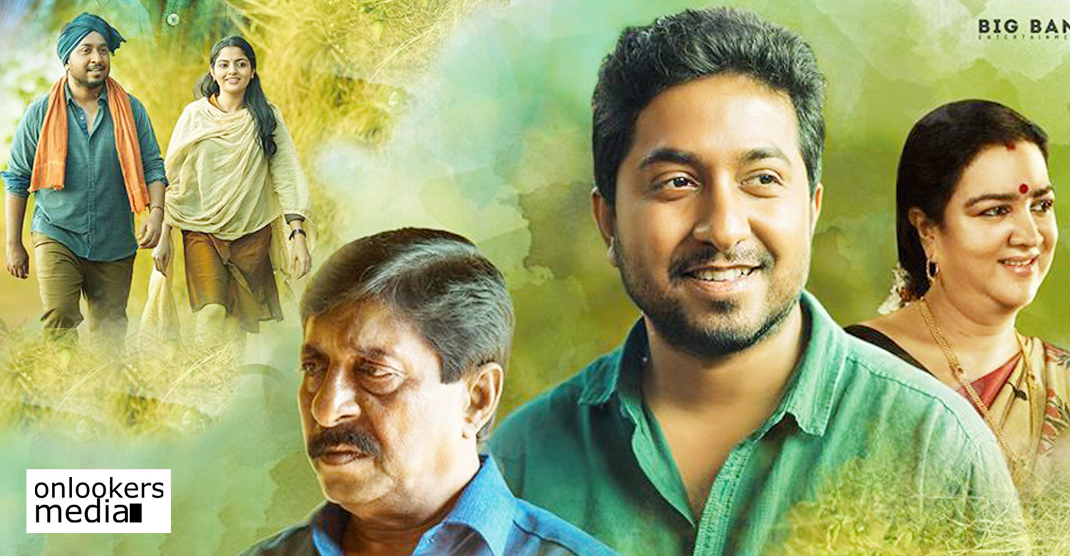aravindante athidhikal malayalam movie,aravindante athidhikal movie news,aravindante athidhikal movie latest news,aravindante athidhikal vineeth sreenivasan's new movie,aravindante athidhikal movie satelite rights details,vineeth sreenivasan's movie news,aravindante athidhikal movie posters