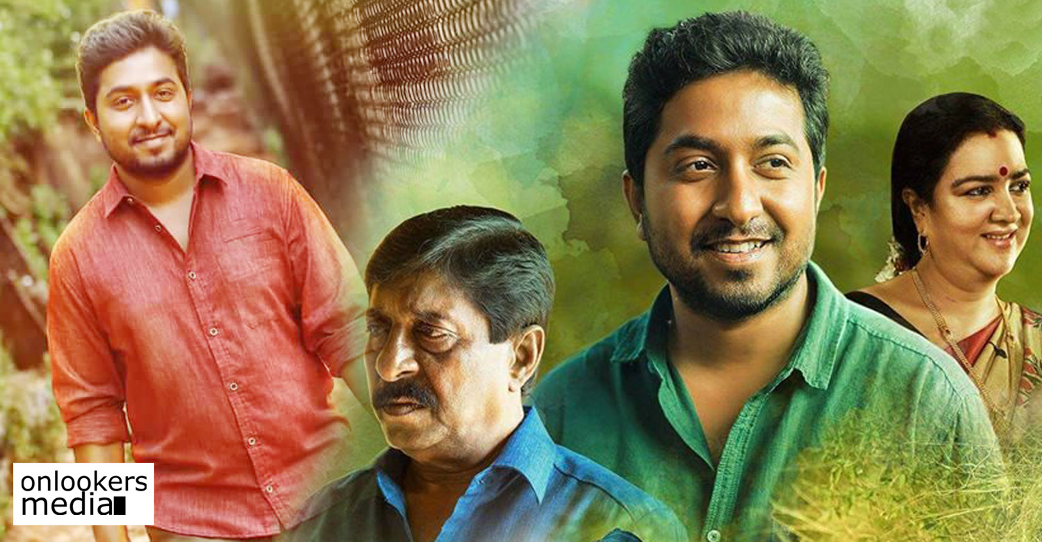 aravindante athidhikal,aravindante athidhikal malayalam movie,aravindante athidhikal movie news,aravindante athidhikal movie latest news,aravindante athidhiikal vineeth sreenivasan's movie,aravindante athidhikal movie poster,aravindante athidhikal movie vineeth sreenivasan's stills,vineeth sreenivasan,vineeth sreenivasan's latest news,vineeth sreenivasan about aravindante athidhikal movie