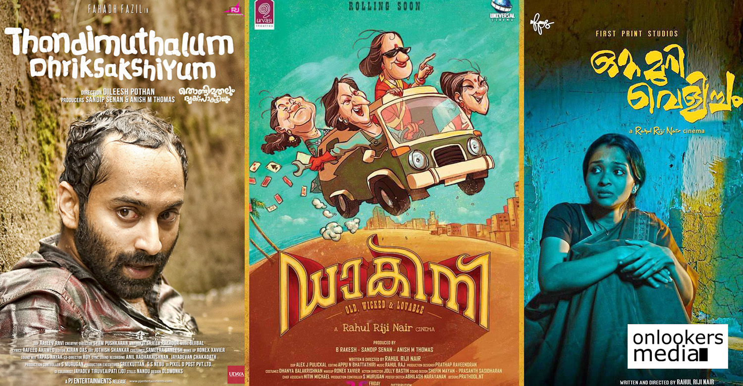 director rahul riji nair,Ottamuri Velicham movie director next,Ottamuri Velicham director next movie with thondimuthalim dhriksakshiyum team,dakini,dakini new malayalam movie,dakini Ottamuri Velicham director new movie,dakini movie cast details,dakini movie news,dakini suraj venjaramoodu's upcoming movie,national award winner rahul riji nair's new movie,rahul riji nair's latest news,director riji nair movie news