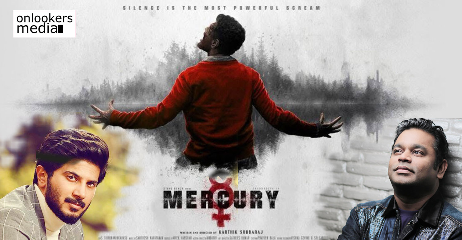 mercury,mercury tamil movie,mercury movie news,mercury tamil movie latest news,mercury prabhudeva's new tamil movie,mercury movie trailer release news,dulquer salmaan,dulquer salmaan's latest news,ar rahman,ar rahman's latest news, Karthik Subbaraj,director Karthik Subbaraj prabhudeva movie mercury's latest news