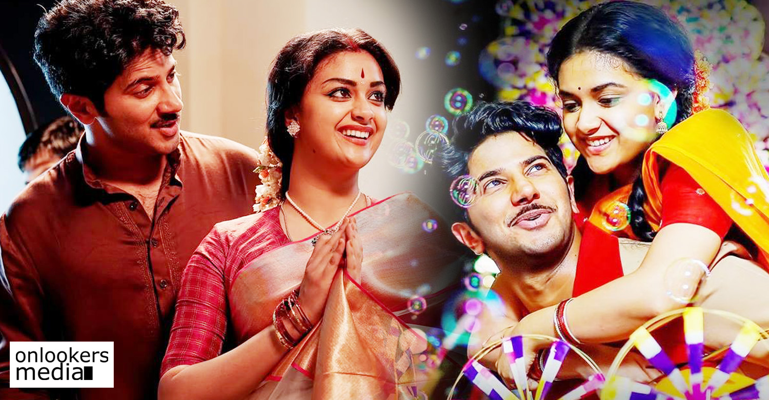 mahanati,mahanati telugu movie,mahanati dulquer salmaan's movie,mahanati movie news,mahanati dulquer salmaan's movie news,dulquer salmaan,dulquer salmaan's movie news,mahanati movie producer about dulquer salmaan,producer swapna dutt,producer swapna dutt praises dulquer salmaan